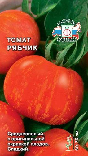 Сорт Рябчик