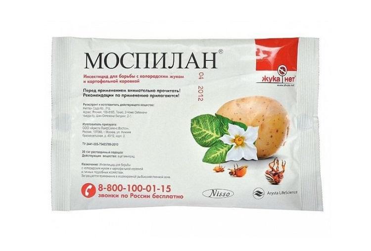 Моспилан - аналог Престижа
